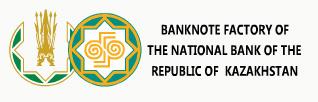 banknote-factory-kazakhstan