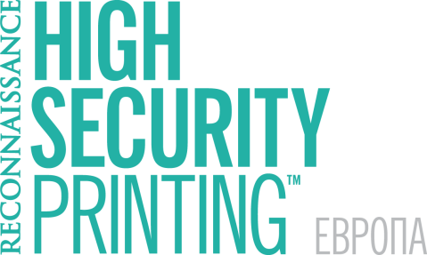 High Security Printing Europe