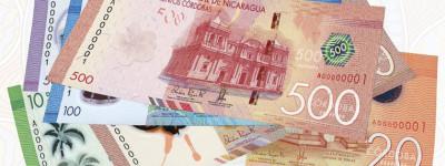 nicaraguas-cordobas-banknotes