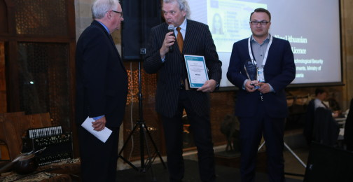 Special Achievement Award was made to the Service of Technological Security of State Documents under the Ministry of Finance, Lithuania.