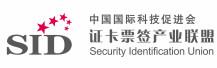 """中国国际科技促进ä¼?æ""""?)"""