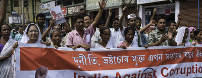 Demonstration against corruption, Jorhat, Assam, India.