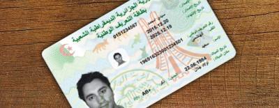 Algeria's New eID Card