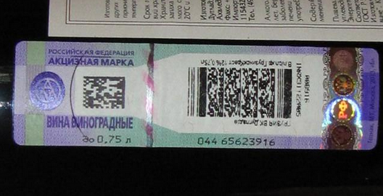 Russia Extends Liquor Tracking System Tax Stamp News