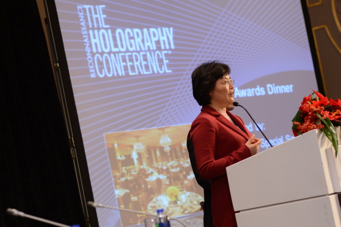About The Holography Conference - The Holography Conference